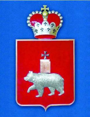 Губернатору Пермского края